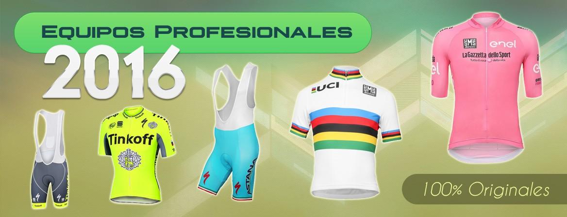 Equipaciones profesionales 2016 ciclismo